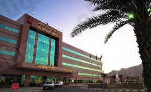 KAMC hospital